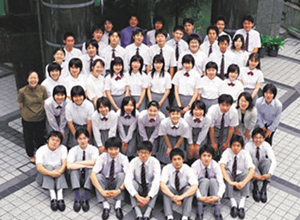 東京国際学園高等部